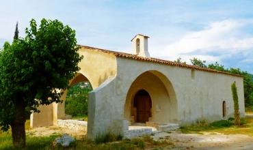 Annulée - Fête de la Saint Cyr et Saint Léger